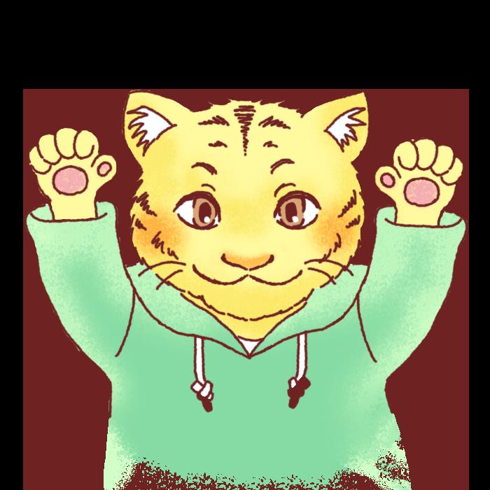 虎ジュニア